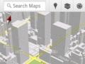 Google Maps 5.0 für Android: Kartensoftware mit 3D-Karten und Offlinefunktion
