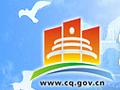 Symbol der Stadt Chongqing im Internet (Bild: Stadt Chongqing)