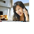 Regierungsentscheidung: Skype in China offenbar bald illegal