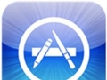 Apples App-Store-Logo