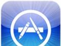 App-Store-Marke: Apple reagiert auf Microsofts Einspruch