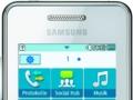 Samsung Star II S5260: Touchscreenhandy mit WLAN-n und Bluetooth 3.0
