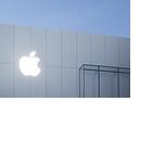 iPhone-Bewegungsprofile: Apple begründet Datensammlung mit einem Softwarefehler