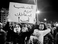 Mubarak: das Volk will deinen Sturz (Bild: Arabawy.org)