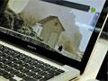 Macbook Pro: 30 Stunden Akkulaufzeit mit Android