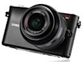 Spiegellose Kamera: Samsung erweitert sein NX-Objektivsystem