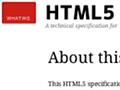 WHATWG: HTML5-Spezifikation für Webentwickler