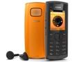 Nokia X1-00: Einfachhandy mit zwei Monaten Akkulaufzeit für rund 40 Euro