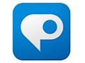 iPhone-Kamera: Photoshop Express 2.0 reduziert das Bildrauschen