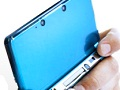 Nintendo: Rund 50.000 3DS in Deutschland verkauft