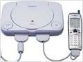 PSX4Droid: Playstation-Emulator kostenlos statt im Android Market