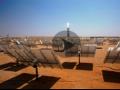 Ivanpah: Google investiert in Mega-Solaranlage