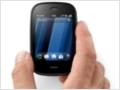 HP Veer: WebOS-Smartphone im Kreditkartenformat erst im Juni bei O2