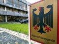 Bundesverfassungsgericht (Bild: Landesdatenschützer Rheinland-Pfalz)