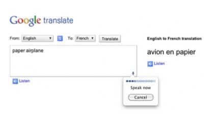 Chrome 11: Google-Browser unterstützt Spracheingabe