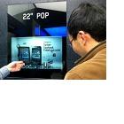 Transparentes LCD: Der Bildschirm zum Durchgucken