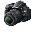 DSLR: Einsteigerkamera Nikon D5100 mit ISO 25.600