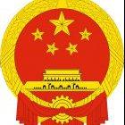 State Internet Information Office: China gründet neue Behörde zur Internetregulierung