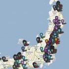 Erdbeben in Japan: Strahlenmessprojekt sammelt Spenden für Geigerzähler