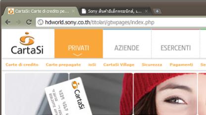 F-Secure fand eine Phishing-Webseite bei Sony Thailand
