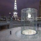 Apple Store: Apple überholt seine Ladenkette
