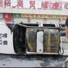 Volksaufstand in Zengcheng: Chinesische Regierung blockiert Suchmaschinenabfragen