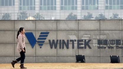 Wintek-Fabrik in Suzhou (Jiangsu) in China im Februar 2011