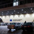 Vorratsdatenspeicherung: EU leitet Verfahren gegen Deutschland ein
