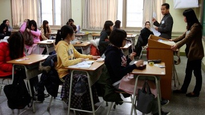 Schüler in Südkorea: Digitale Unterrichtsmaterialien