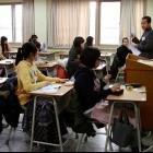 Südkorea: Aus dem Schulbuch wird ein E-Buch