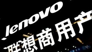 Lenovo-Logo in einem Computercenter Schanghai