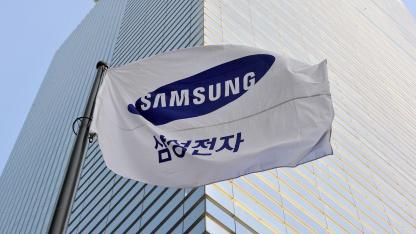 Samsung-Gebäude in Seoul