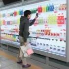 Onlineshopping: Ein Foto kann ein Supermarkt sein