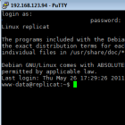 Putty 0.6.1: Update des SSH-Clients nach vier Jahren Schweigen