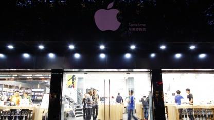 Nachgemachter Apple Retail Store in Kunming
