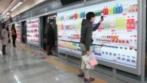 Virtueller Supermarkt im U-Bahnhof