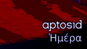 Debian Sid: Aptosid 2011-02 veröffentlicht