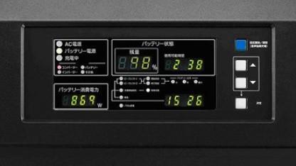 Bedienfeld Sony-Akku ESSP-2000