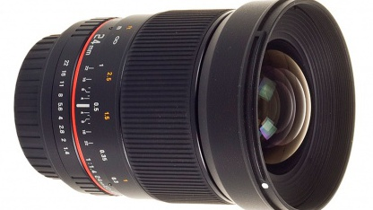Weitwinkelobjektiv 1,4/24 mm ED AS UMC