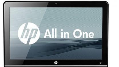 HP bietet nun auch für Geschäftskunden All-in-One-Rechner an.