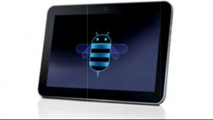 Tablet AT200 ist nur 7,7 mm dick.