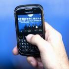 Vorstoß: Südafrika will Zugriff auf Blackberry-Messenger-Daten