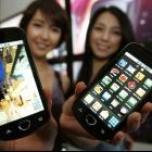 Mobile Suche: Südkoreanische Wettbewerbsbehörde durchsucht Google-Büros