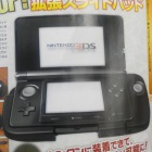 Nintendo 3DS: Zweites Schiebepad kommt als Hardwareerweiterung