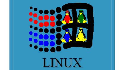 Ein nicht ganz ernstgemeinter Vorschlag für einen Splashscreen für den Linux-Kernel 3.1