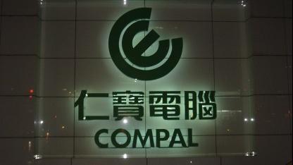 Compal Electronics im Nei-Hu-Science-Park in Taipeh