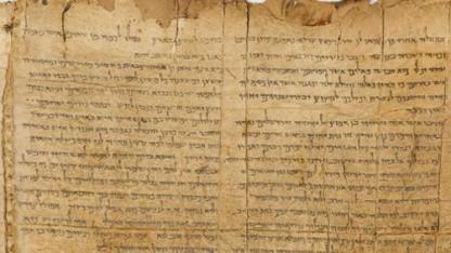 Digitalisiertes Bibel-Manuskript