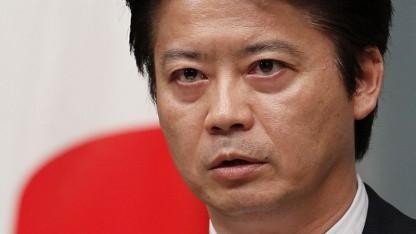 Japans Außenminister Koichiro Gemba: Einladung zur Acta-Unterzeichnung