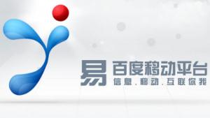Baidu und Dell kooperieren bei mobilen Geräten.