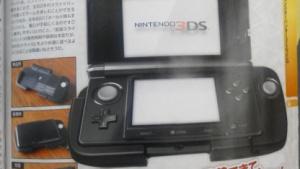 Foto der Cicular-Pad-Erweiterung für das 3DS im Famitsu-Magazin